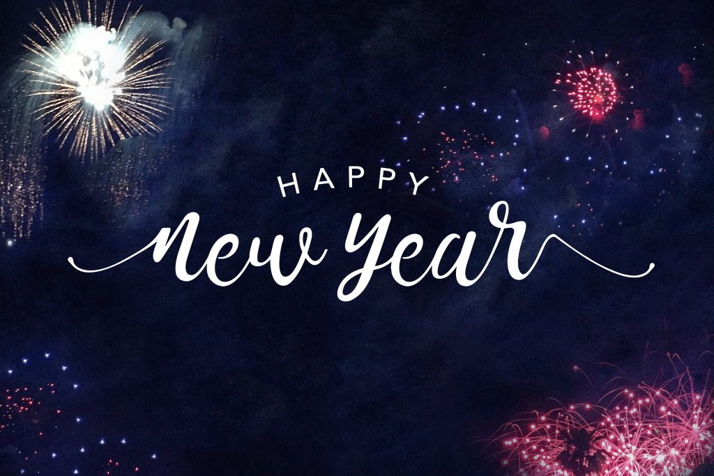 Happy new year banner with fireworks in background
